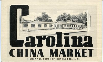 Black and white postcard of the Carolina China Market on Highway 29, Charlotte