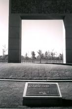 Ballantyne Crossing - Transportation Monument