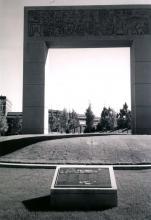 Ballantyne Crossing - Technology Monument