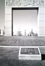 Ballantyne Crossing - Finance Monument