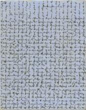 July 8, 1853 - Jack to Jeanie